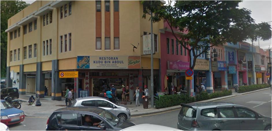 Restoran Kudu Bin Abdul Nasi Kandar Penang